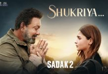 Shukriya Lyrics in Hindi