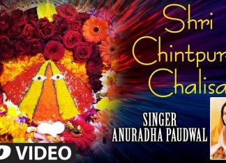 Chintpurni Chalisa Lyrics in Hindi