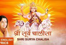 Surya Chalisa Lyrics in Hindi