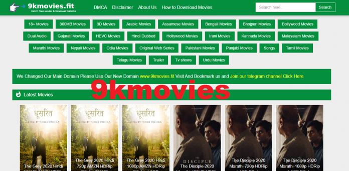 9k movies 300mb