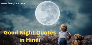 Good Night Quotes in Hindi | Good Night Quotes in Hindi for Girlfriend