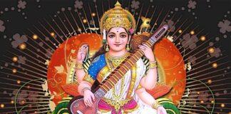 Hey Sharde Maa Lyrics in Hindi