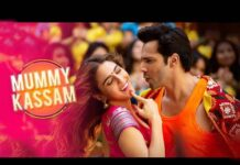 Mummy Kassam Lyrics in Hindi