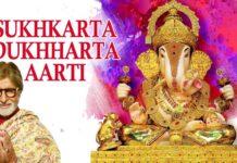 Sukhkarta Dukhharta Lyrics