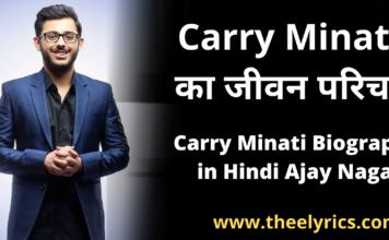 Carry Minati Biography in Hindi