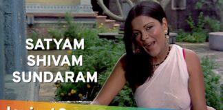 Satyam Shivam Sundaram Lyrics