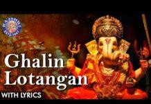 Ghalin Lotangan Lyrics In Hindi