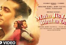 Main Jis Din Bhula Doon Lyrics