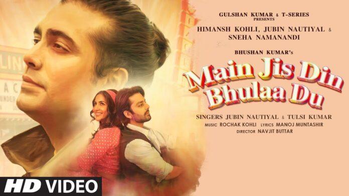 Main Jis Din Bhula Doon Lyrics