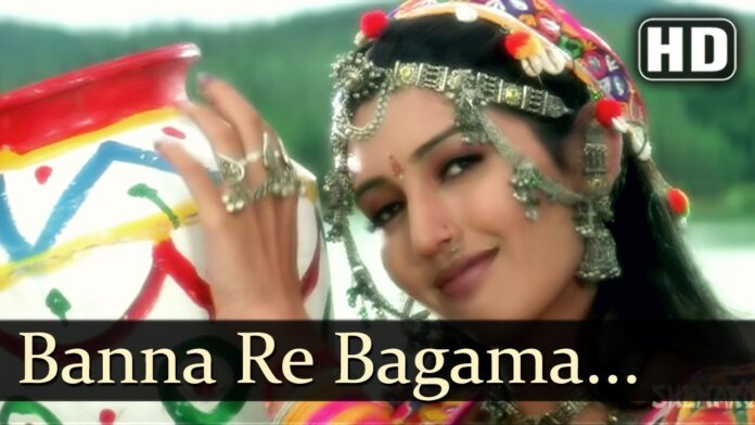 Banna Re Baga Me Jhula Dalya Lyrics