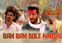 Bam Bam Bole Kaashi Lyrics In Hindi