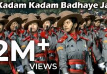 Kadam Kadam Badhaye Ja Lyrics In Hindi