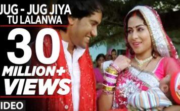 Jug Jug Jiya su Lalanwa Lyrics in Hindi