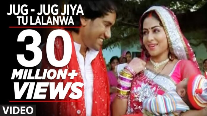Jug Jug Jiya su Lalanwa Lyrics in Hindi