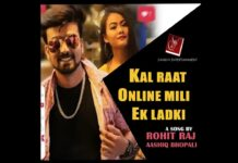 Kal Raat Online Mili Ek Ladki Lyrics in Hindi