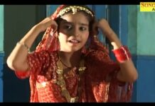 Maiya Mori Radha se Mero Byah Karade ri Lyrics in Hindi