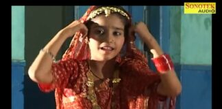 Maiya Mori Radha se Mero Byah Karade ri Lyrics in Hindi