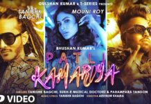 Patli Kamariya Lyrics