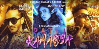 Patli Kamariya Lyrics