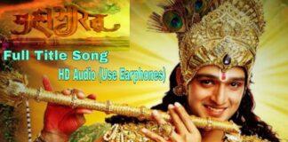 Shakti Hai Bhakti Hai Mahabharat Song Lyrics