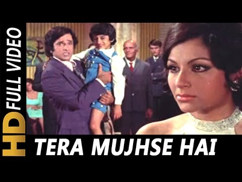 Tera Mujhse Hai Pehle Ka Naata Lyrics in Hindi
